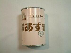 小町の国 かぼちゃ入煮あずき缶450g