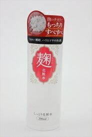 ユゼ 麹配合美肌しっとり化粧水