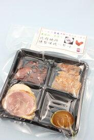 由利本荘市 岩城のチャコ−ル 比内地鶏の燻製味比べセット