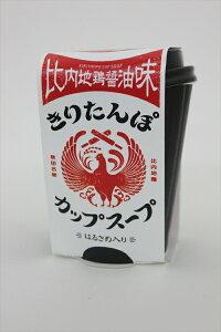 ツバサ きりたんぽカップスープ 比内地鶏醤油味
