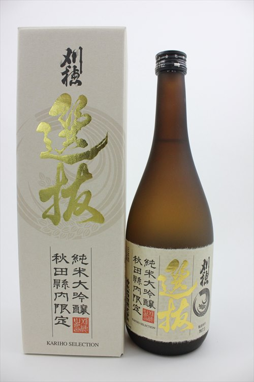 秋田清酒 刈穂 選抜大吟醸 720ml