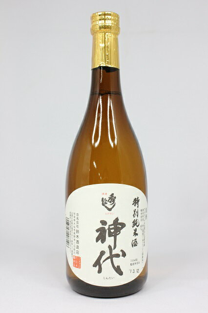 秋田 #大仙 鈴木酒造 秀よし 特別純米酒 神代 720ml