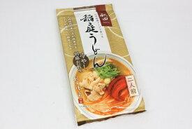 秋田味商 冷やし胡麻だれスープで食べる稲庭うどん 2食入