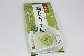 秋田味商 冷やし柚子塩スープで食べる稲庭うどん 2食入