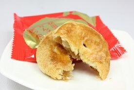秋田 かおる堂 りんごパイ 3個入