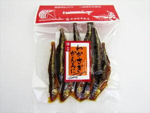 千田佐市商店 わかさぎ甘露煮 袋