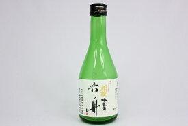 刈穂 吟醸酒 六舟 300ml
