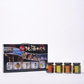 【秋田県WEB物産展】秋田のお酒とオイル漬けおつまみセット【福袋 送料無料】