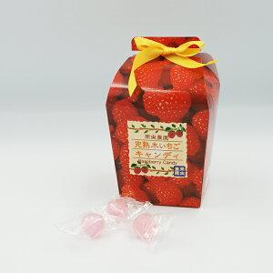 【訳あり超特価 長野のお土産 賞味期限10月30日】果実農園 完熟木いちごキャンディー(信州長野のお土産 お菓子 キャンディ 木いちごのお菓子)