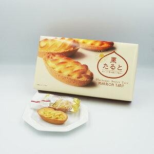 栗たると6個入(信州長野のお土産 お菓子 洋菓子 林檎タルトパイ)