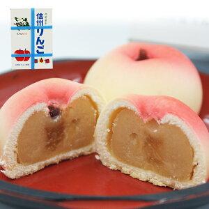 民芸菓子信州りんご6個入(信州長野のお土産 お菓子 和菓子 林檎のお菓子 お饅頭 りんご饅頭)