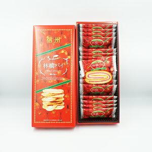 (送料無料)信州りんごパイ17枚入×10個(信州長野のお土産 お菓子 洋菓子 りんごのお菓子 林檎パイ)