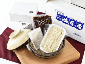 (冷蔵2食)味噌煮込みうどん 2食セット