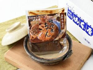 山本屋 味噌煮おでん 6食セット 名古屋 名古屋土産 お土産 ギフト
