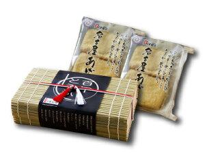 豆腐 とうふ 創業大正三年 豆腐づくり一筋 くすむら 伊勢神宮奉納豆腐セット