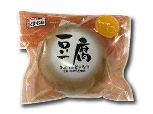 おとうふどーなつ オレンジ 豆腐 ヘルシー ドーナツ おやつ 大正三年創業 くすむら 名古屋 名古屋土産 お土産 ギフト