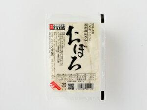 豆腐 とうふ 消泡剤無添加 おぼろ豆腐 創業大正三年 豆腐づくり一筋 くすむら