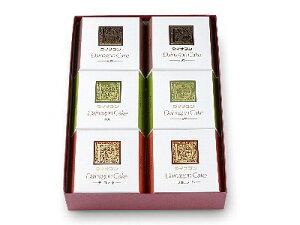 カステラ ダイナゴン 6ケース 計18個 小豆 抹茶 チョコレート 名古屋 名古屋土産 お土産 ギフト