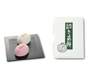 きよめ餅総本家 きよめ餅 紅白 2個入 お祝い 名古屋 名古屋土産 お土産 ギフト