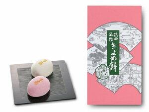 きよめ餅総本家 きよめ餅 紅白 10個入 お祝い 名古屋 名古屋土産 お土産 ギフト