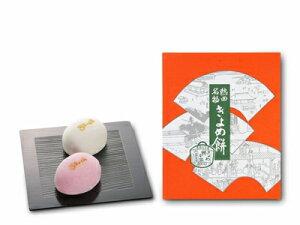 きよめ餅総本家 きよめ餅 紅白 30個入 お祝い 名古屋 名古屋土産 お土産 ギフト
