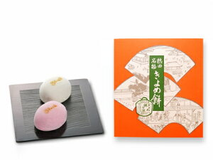きよめ餅総本家 きよめ餅 紅白 20個入 お祝い 名古屋 名古屋土産 お土産 ギフト