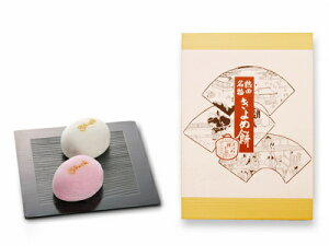 きよめ餅総本家 きよめ餅 紅白 25個入 お祝い 名古屋 名古屋土産 お土産 ギフト