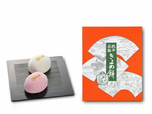きよめ餅総本家 きよめ餅 紅白 15個入 お祝い 名古屋 名古屋土産 お土産 ギフト