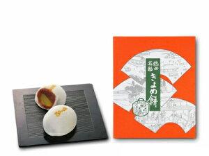 きよめ餅総本家 きよめ餅 栗入り 15個入 名古屋 名古屋土産 お土産 ギフト