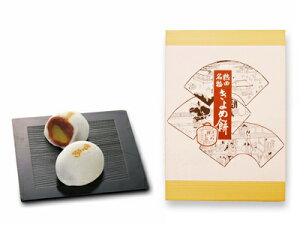 きよめ餅総本家 きよめ餅 栗入り 25個入 名古屋 名古屋土産 お土産 ギフト