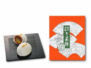 きよめ餅総本家 きよめ餅 栗入り 30個入 名古屋 名古屋土産 お土産 ギフト