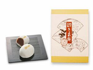 きよめ餅総本家 きよめ餅 25個入 名古屋 名古屋土産 お土産 ギフト