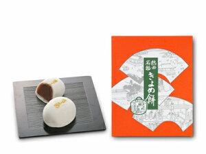 きよめ餅総本家 きよめ餅 30個入 名古屋 名古屋土産 お土産 ギフト