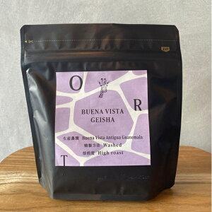コーヒー豆 シングルオリジン 200g グアテマラ ブエナビスタゲイシャ オムニバスロースターズトーキョー