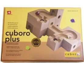 キュボロ プラス(Cuboro・Plus) 積み木【正規輸入品】