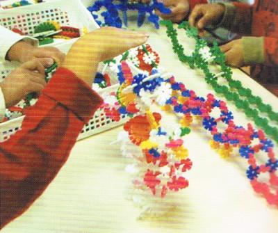 ロンディ(大)【約1kg】幼稚園・保育園でよく使われるおもちゃ