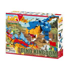 ラキュー・ダイナソーワールド・ディノキングダム(LaQ・Dinosaur World・Dino Kingdom)【送料無料】