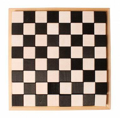 グリムス Building Set Chess, Monochrome ビルディングセットチェス・モノクロ【即日発送可能】