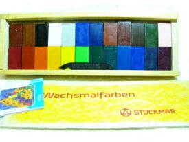 シュトックマー ブロッククレヨン・24色木箱(蜜蝋クレヨン) 【送料無料】1歳 2歳 3歳 お絵かき