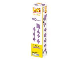 Free Style 100(LaQ補充用パーツ)ラベンダー laq ラキュー