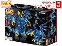 【すぐに使えるクーポン発行中】ラキュー・マスター・青龍(LaQ Master Blue Dragon)【送料無料】ブロック laq