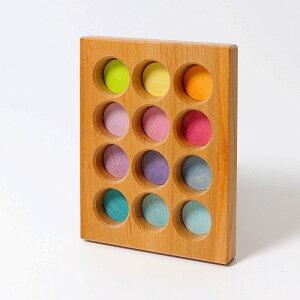 グリムス・ソーティングボード・パステル Sortingboard Pastel