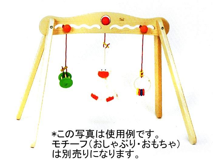 【送料無料】ベビートレーナー(ニック社)ご出産祝い 木のおもちゃ ラッピング無料