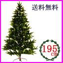 クリスマスツリー PLASTIFLOR アトリエニキティキ