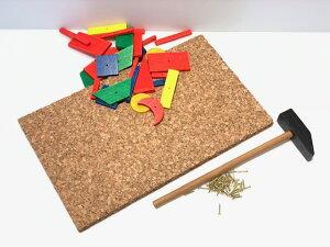 小さな大工さん・お試しセット【メール便発送】(木製色板)