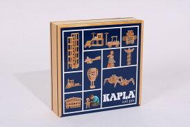 造形ブロック カプラ100 KAPLA 知育玩具 誕生日 3歳 4歳 5歳 プレゼント