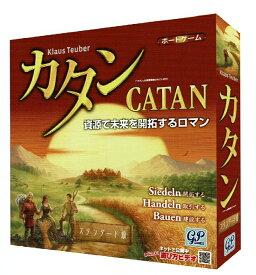 カタン【CATAN】スタンダード版 ボードゲーム