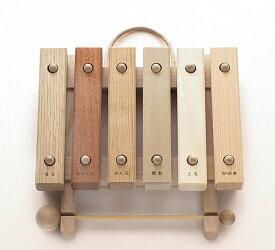 小さな森の合唱団・童謡版  オークヴィレッジ【OakVillage】木琴【送料無料】