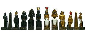 チェス駒 エジプシャン