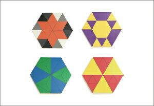 ケルンモザイク45六角mixセット'18(パターンボード45六角1枚付) WAKU 童具館
